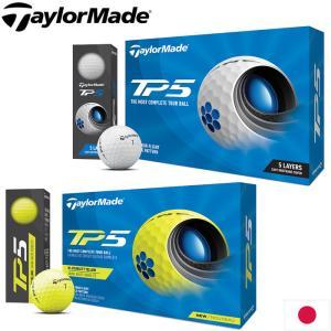 Taylormade テーラーメイド 2021 TP5 ボール 1ダース 日本仕様|teeolive