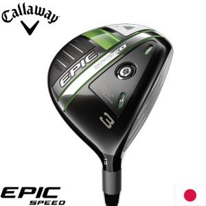 キャロウェイ EPIC SPEED FW Diamana 50 for Callaway装着モデル 日本仕様 Callaway エピック スピード フェアウェイウッド|teeolive