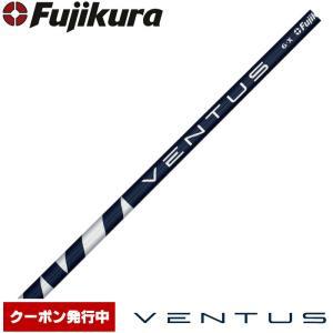 フジクラ ベンタス ブルー 日本仕様 Fujikura VENTUS BLUE VELOCOREテクノロジー※単体販売不可 teeolive