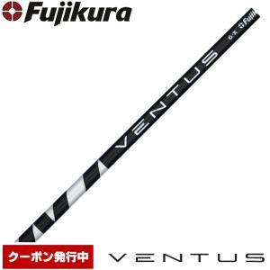 フジクラ ベンタス ブラック 日本仕様 Fujikura VENTUS BLACK VELOCOREテクノロジー※単体販売不可 teeolive