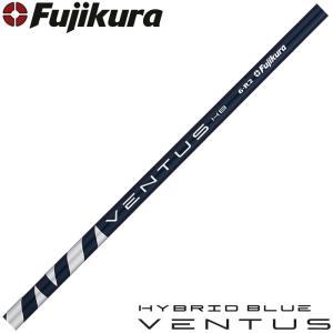 Fujikura VENTUS HYBRID BLUE VELOCOREテクノロジー フジクラ ベン...