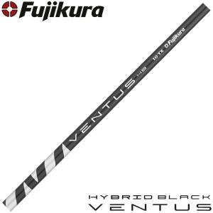 Fujikura VENTUS HYBRID BLACK VELOCOREテクノロジー フジクラ ベ...