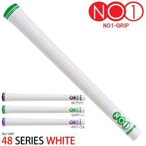 NOW ON ナウオン NO1グリップ 48 ホワイトシリーズ バックライン有のみ