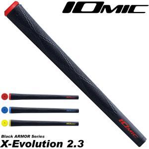 数量限定特価 イオミック ブラックアーマー2 エックス エボリューション2.3 IOMIC Black ARMOR2 X-Evolution 2.3|teeolive