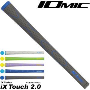 限定発売 イオミック アイエックス タッチ 2.0 カラーズ バージョン2 IOMIC iX Touch 2.0 COLORS Ver.2|teeolive
