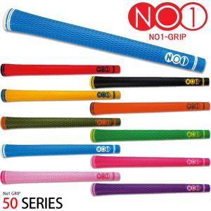 NOW ON ナウオン NO1グリップ 50シリーズ