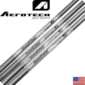 AEROTECH SteelFiber Iron Shafts #3/#4/W(US)エアロテック スチールファイバー #3/#4/W単品 コンスタントウェイト アイアンシャフト|teeolive