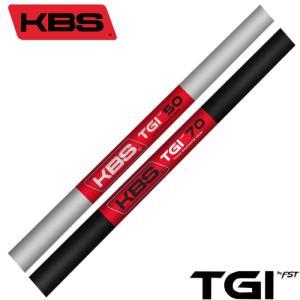 KBS TGI アイアン用シャフト TOUR GRAPHITE IRON カーボンシャフト 日本仕様|teeolive