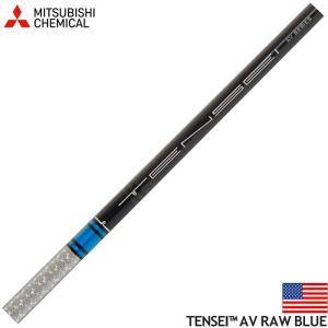 US三菱ケミカル TENSEI AV RAW BLUE テンセイ AV RAW ブルー teeolive