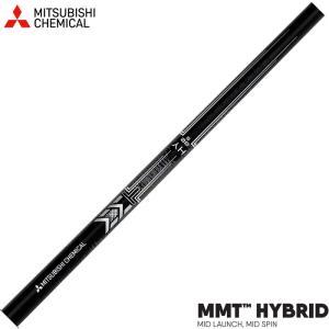 三菱ケミカル MMT ハイブリッド US MMT HYBRID teeolive