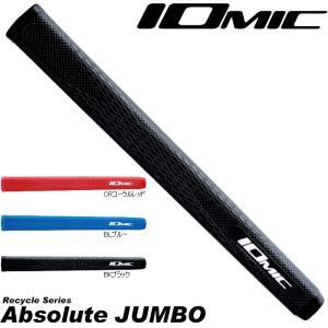 IOMIC Putter Grip Absolute JUMBO イオミック パターグリップ アブソルートジャンボ|teeolive