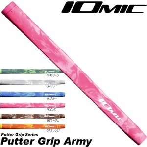 IOMIC Putter Grip Army イオミック パターグリップ アーミー|teeolive