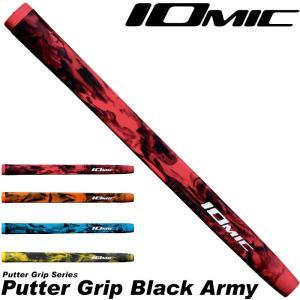 IOMIC Putter Grip Black Army イオミック パターグリップ ブラック アーミー|teeolive