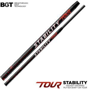 2020年モデル BGT STABILITY TOUR スタビリティ ツアー パター専用シャフト|teeolive