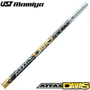 USTマミヤ アッタス ダース ATTAS DAAAS ATTAS12 日本仕様 teeolive