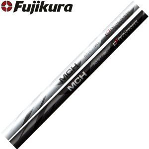 Fujikura フジクラ MCH ハイブリッド用シャフト 工賃・送料込 ※単体販売不可 teeolive