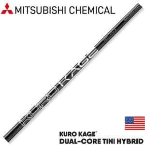 US三菱ケミカル クロカゲ ブラック デュアルコア TiNi ハイブリッド KUROKAGE Black Dual-Core TiNi Hybrid teeolive