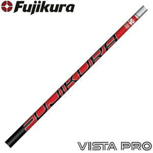 在庫処分 Fujikura Vista Pro フジクラ ビスタプロ USモデル teeolive