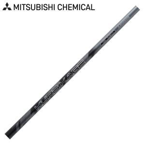 US三菱ケミカル KUROKAGE Black TiNi クロカゲブラック TiNi|teeolive