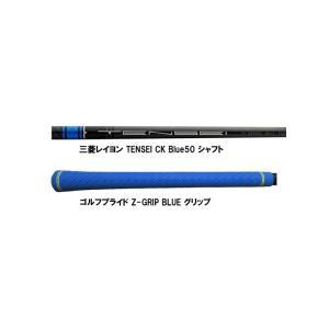 NIKE/ナイキ VAPOR FLY/ヴェイパーフライ ドライバー 三菱レイヨン TENSEI CK BLUE 50 シャフト USモデル teeoliveoutlet 03