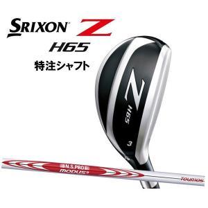 ダンロップ SRIXON Z スリクソン Z H65 ハイブリッド ユーティリティN.S.PRO MODUS3 TOUR105 シャフト 日本正規品