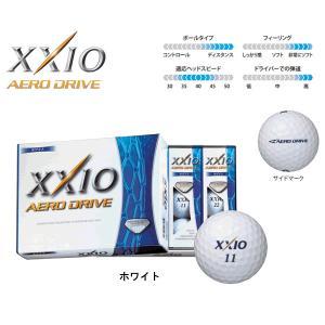 ダンロップ 2015y XXIO AERO DRIVE ゼクシオ エアロ ドライブ ゴルフボール ホワイト 1ダース 日本正規品
