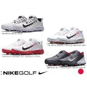 NIKE GOLF ナイキゴルフ ルナ コマンド2 ボア 849970 ゴルフシューズ 日本正規品...