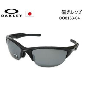 ■品番:OO9153-04 ■フレームカラー: Polished Black ■レンズカラー: Bl...