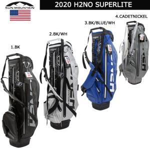2020 サンマウンテン H2NO SPER LITE/スーパーライト 防水 スタンドバッグ  US...
