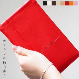 Nexus7 ケース メール便 送料無料 日本製 ポケット おしゃれ シンプル 8カラー