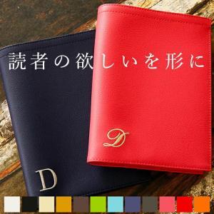 上質な日本製 雑誌「GINGER」掲載手帳カバー メール便配送に限り、送料無料。  多機能手帳カバー...