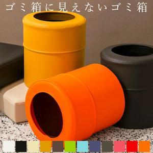 ゴミ箱に見えないオシャレなゴミ箱。  ■商品名:ゴミ箱 ■サイズ:高さ27cm×直径24cm(12L...