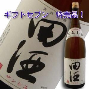 田酒 特別純米 720ml 日本酒 ギフト不可