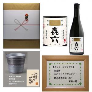 お中元 熨斗+美濃焼 (椀・グラス) +メッセージF付 きろ...