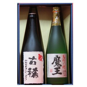 商品は、古稀 お祝い プレゼント 芋焼酎 魔王 人気 ギフト 古希 こき 70歳 おめでとうございま...