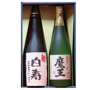 商品は、芋焼酎 魔王 人気 ギフト 白寿祝い はくじゅ 99歳 おめでとうございます いも焼酎 黒麹...