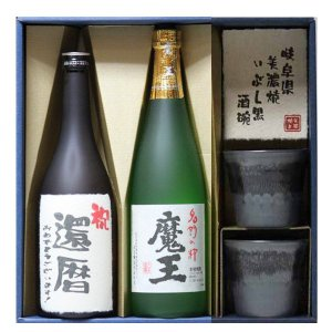 商品は、芋焼酎 魔王 ペア美濃焼 人気 ギフト 還暦祝い おめでとうございます!芋焼酎 黒麹+いも焼...