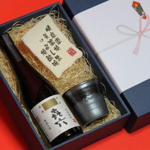 お中元 熨斗 記念に残る 美濃焼陶器付き 芋焼酎 きろく(百...
