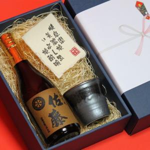 商品は、内祝い(一般)熨斗+記念に残る 美濃焼陶器付き 麦焼酎 佐藤 720ml+ギフト箱+ラッピン...