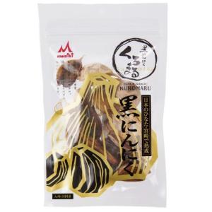 黒にんにく  40g|tegeyokaichiba