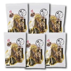 黒にんにく  40g×6袋セット 約2ヶ月分|tegeyokaichiba