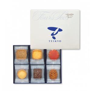 帝京オリジナルクッキー(19枚入り)|teikyo-store