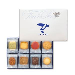 帝京オリジナルクッキー(33枚入り)|teikyo-store