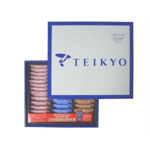 帝京チョコサンドクッキー(39枚入り)|teikyo-store