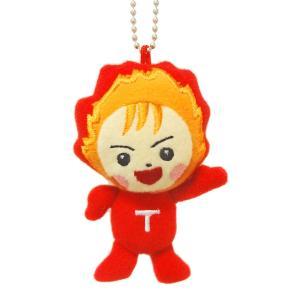 てぃーぼーキーチェーン|teikyo-store