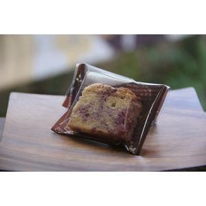大容量の送料無料・糖質1g以下のパウンドケーキ(おから粉・ラカントS使用)|teito-genki|04