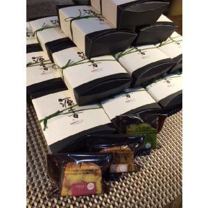 1箱無料![プチギフト2個入り]おいしい低糖質パウンドケーキ5箱+1箱無料|teito-genki