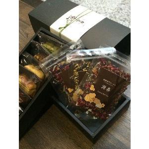 [進物用詰め合わせ2段箱]季節のハーブティー3種&パウンドケーキ8個詰め合わせ[低糖質のスイーツを香り高いブレンドティーとともに]お洒落なギフト|teito-genki