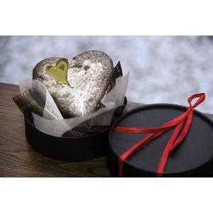 頑張る彼の邪魔をしない、完璧な彼女になれるバレンタイン糖質オフ商品[冷凍発送][予約品]|teito-genki