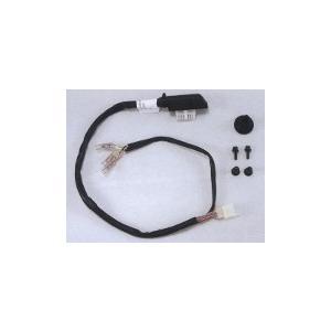 リモコンアラーム取付アタッチメント   ■品番:08E71-MCA-950  注意事項   適用号機...